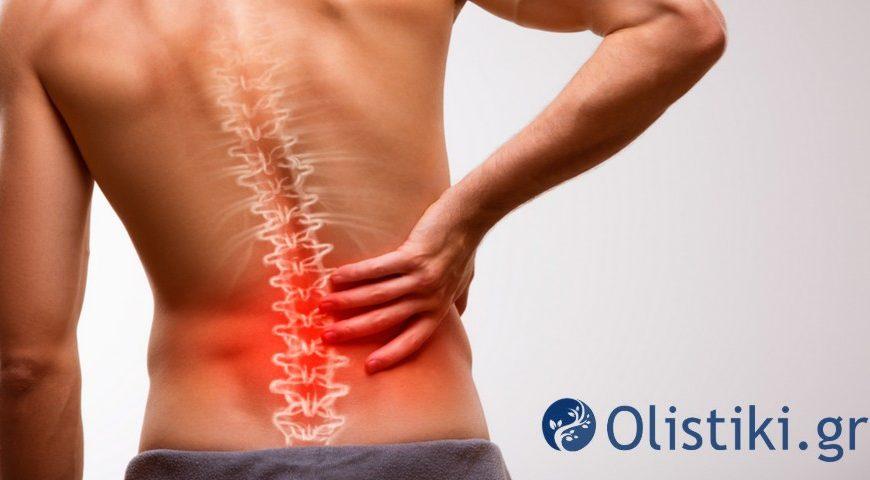 Πόνος στη μέση και φυσική αντιμετώπιση.