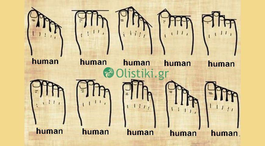 Έχεις ιδιαίτερα δάχτυλα; Δες αυτό.